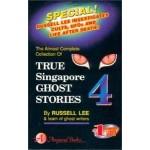 TRUE SINGAPORE GHOST STORIES #4