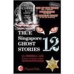 TRUE SINGAPORE GHOST STORIES #12