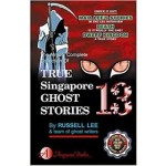 TRUE SINGAPORE GHOST STORIES #13