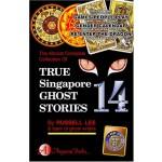 TRUE SINGAPORE GHOST STORIES #14