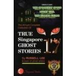 TRUE SINGAPORE GHOST STORIES #17