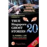 TRUE SINGAPORE GHOST STORIES #20