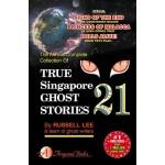 TRUE SINGAPORE GHOST STORIES #21