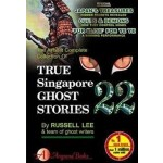 TRUE SINGAPORE GHOST STORIES #22