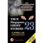 TRUE SINGAPORE GHOST STORIES #23
