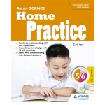 P5&6 About Science Home Practice