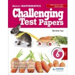 P6 About Mathematics Challenging Test Paper