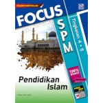 SPM FOCUS PENDIDIKAN ISLAM