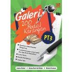 PT3 GALERI 200 MODEL KARANGAN