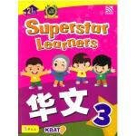 SUPERSTAR LEARNERS-HUA WEN 3
