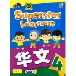 SUPERSTAR LEARNERS-HUA WEN 4