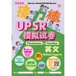 UPSR接力棒模拟试卷英文