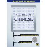 Read & Speak Chinese (Free Audio CD)