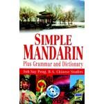 SIMPLE MANDARIN: GRAMMAR & DICT. (CD)