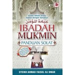 IBADAH MUKMIN-PANDUAN SOLAT