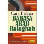 CARA BELAJAR BAHASA ARAB-BALAGHAH