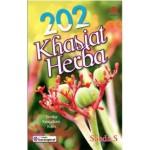 202 KHASIAT HERBA