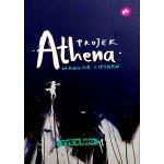 PROJEK ATHENA