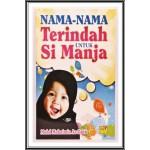 NAMA-NAMA TERINDAH UNTUK SI MANJA