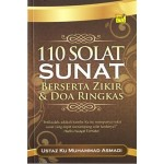110 SOLAT SUNAT