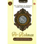AR-RAHMAN: AL-QURAN AL-KARIM (45)