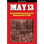 MAY 13: DECLASSIFIED DOCUMENTS ON M'SIAN