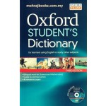 Oxford Student's Dictionary 3E