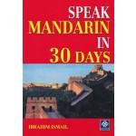 SPEAK MANDARIN IN 30 DAYS