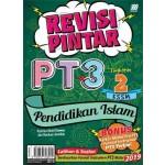 TINGKATAN 2 REVISI PINTAR KSSM PENDIDIKAN ISLAM