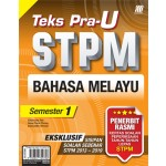Penggal 1 STPM Teks Pra-U Bahasa Melayu