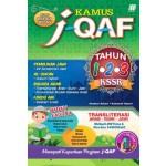 Tahun 1-3 Kamus J-QAF