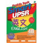 四年级B Praktis Topik Smart+ UPSR 英文 < Primary 4B Praktis Topik Smart+ UPSR English>