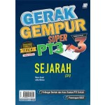 TINGKATAN 3 GERAK GEMPUR SUPER PT3 SEJARAH