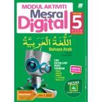Tahun 5 Modul Aktiviti Mesra Digital Bahasa Arab