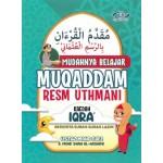 MUDAHNYA BELAJAR MUQADDAM RESM UTHMANI KAEDAH IQRA'