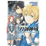 Sword Art Online刀劍神域 Project Alicization (03)