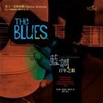 The Blues藍調百年之旅(精裝版+CD)