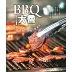 BBQ大會(烤肉·海鮮·串燒·好識炭)