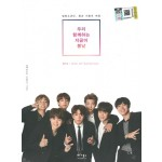 BTS - Rise Of Bangtan (Photobook) - A (White)