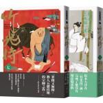 竹光侍7+8首刷限量版套書