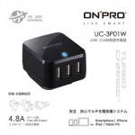 ONPRO UC-3P01W UNIVERSAL TRAVEL ADAPTER BLACK