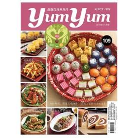 新新饮食双月刊 NO. 109