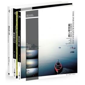 攝影師之眼、心、魂:麥可.弗里曼全系列(三冊套書)