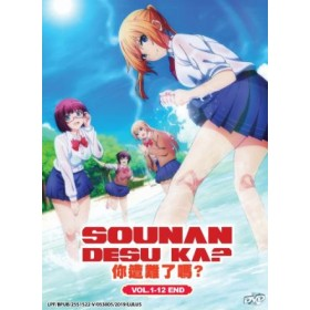 SOUNAN DESU KA? V1-12END (DVD)