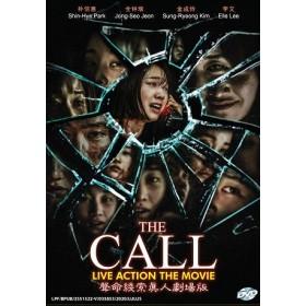 THE CALL 声命线索真人剧场版 (DVD)