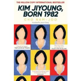 Kim Ji Young, Born 1982