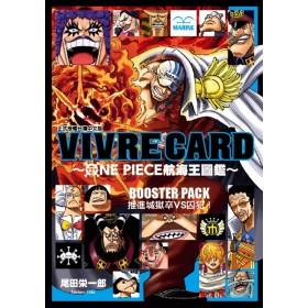 VIVRE CARD~ONE PIECE航海王圖鑑~Ⅰ 5