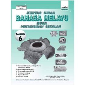 Tahun 6 Kertas Ujian Bahasa Melayu