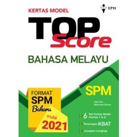 Kertas Model Top Score Bahasa Melayu