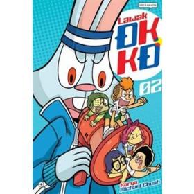 LAWAK OK-KO 02